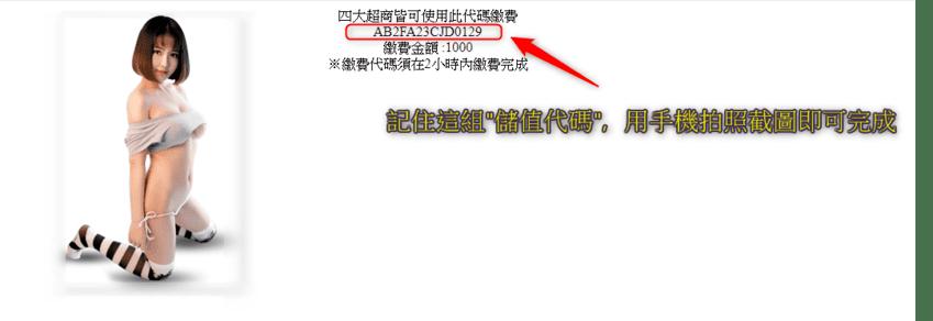 金合發娛樂城-儲值帳號