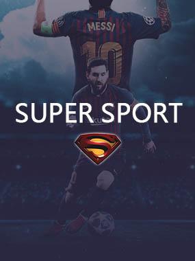 Super體育館