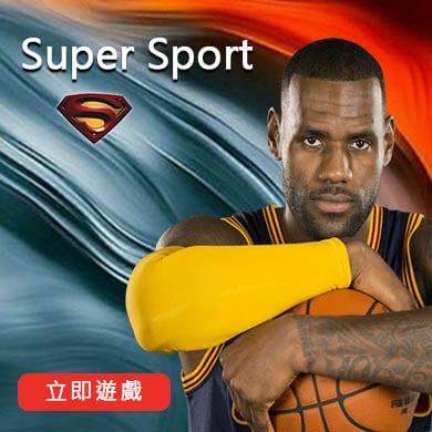 SUPER SPORT 體育投注