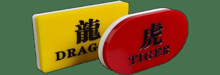 龍虎鬥-banner