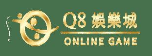 Q8-線上娛樂城